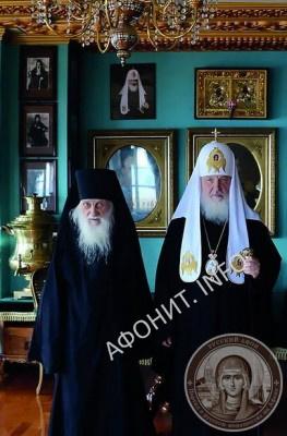 Патриарх Кирилл и о. Иеремия (Алехин)
