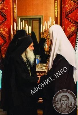 Патриарх Кирилл и о. Иеремия (Алехин) в Москве