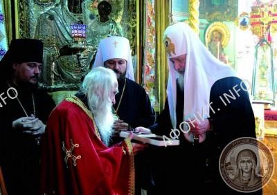 Патриарх Кирилл и о. Иеремия (Алехин) в Пантелеимоновом монастыре на Афоне