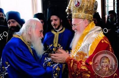 Схиархимандрит Иеремия (Алехин) и Патриарх Варфоломей