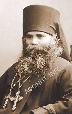 Афонский старец схиархимандрит Кирик (Максимов)