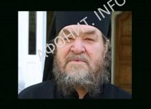 скитоначальник обители Ксилургу иеромонах Мартиниан (Синягаев)