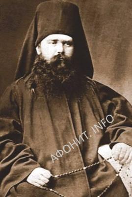 Афонский иеросхимонах Мина (Буданов)
