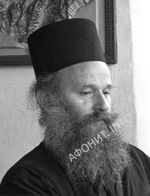Афонский старец Никанор Хиландарский