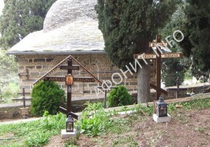 Афонский монах о. Рафаил (Солодкий) Могила