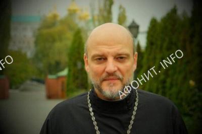 Отец Серафим Ган