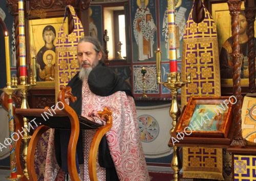o Aleksiy Korsak 2