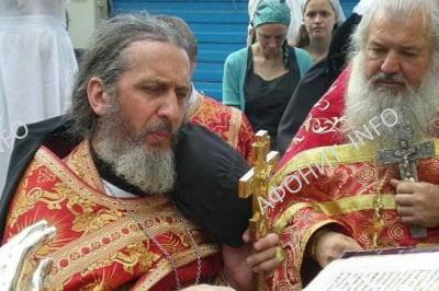 Иеромонах Алексий (Корсак)