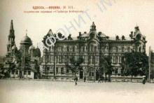 Андреевское подворье. Слева видны купола Ильинского подворья. Фототипия Шерер, Набгольц и Ко. Москва