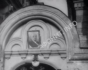 Афонское Ильинское подворье в Одессе