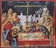 Оплакивание Христа. Фреска монастыря Дионисиат, Афон. XVI в.
