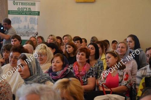 optinskiy forum 2