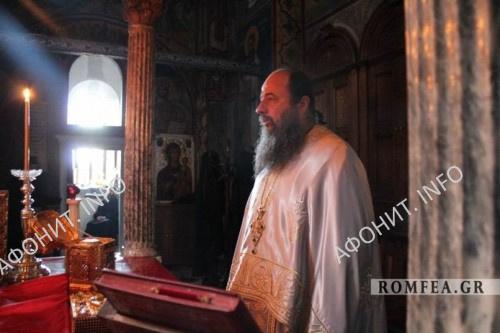 Панигир в афонском монастыре Ксенофонт