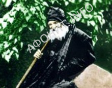 схимонах Пантелеимон (Прохоров)