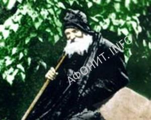 Афонский старец Пантелеимон (Прохоров)