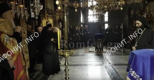 Сербский патриарх Ириней возглавил панигир в Хиландарском монастыре на Афоне