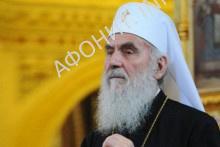 patriarh iriney