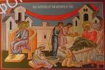 Рождество Богородицы: 10 изречений свт. Григория Паламы
