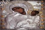Икона Парамифия (Увещание, Ватопедская, Отрада и утешение)
