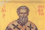 Пять наставлений святителя Феолипта Филадельфийского. День памяти - 8 июля