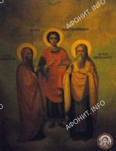 Святые великомученик Пантелеимон, праведная Еввула и священномученик Ермолай