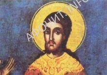 Преподобномученик Онуфрий Хиландарский