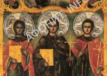 Преподобномученики Евфимий, Игнатий и Акакий