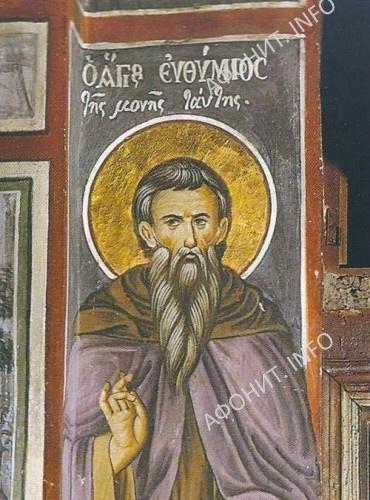 Преподобномученик Евфимий Ватопедский