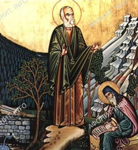 Евгений Этолийский со своим учеником и биографом преподобным Анастасием