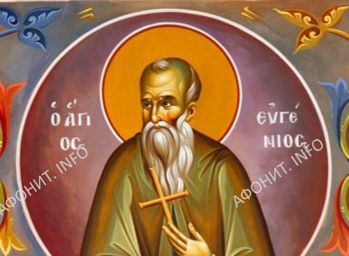 Преподобный Евгений Этолийский