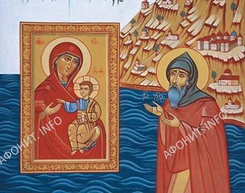 Преподобный Гавриил Иверский забирает икону Богоматери на гору Афон