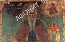 prp.Grigorij Novij2