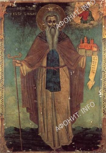 prp.Grigorij Novij