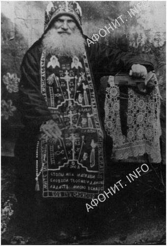Афонский схимонах преподобный Илья (Ганджа)