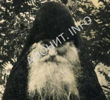 Прп. Кукша (Величко) Одесский и Афонский