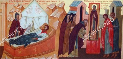 Св. Нил явился пленному, отдал свой образ и повелел бежать на Русь. Благодарный пленный написал образ и отправил его в обитель св. Нила