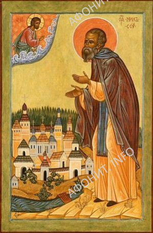 Преподобный Нил Сорский