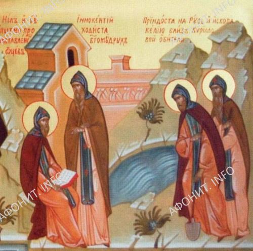 Святые Нил и Иннокентий пришли на Русь и ископали келлию близ Кирилловой обители