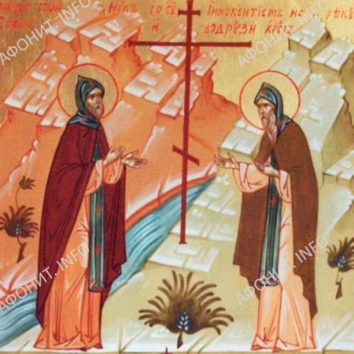 Св. Нил со св. Иннокентием пришли на реку и водрузили крест