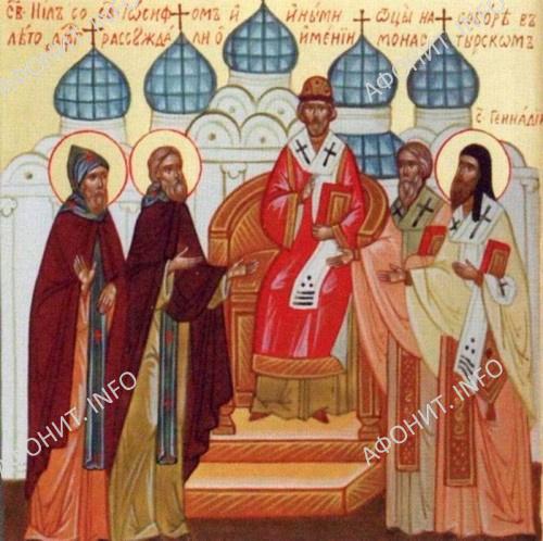 Св. Нил со св. Иосифом на Соборе 1503 года рассуждают о имении монастырском