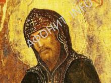 Преподобный Нил Сорский. Клеймо Иверской иконы Божией Матери