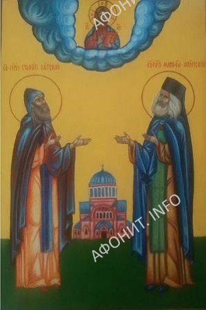 Учитель и ученик. Преподобные Стефан Филейский и Матфей Яранский