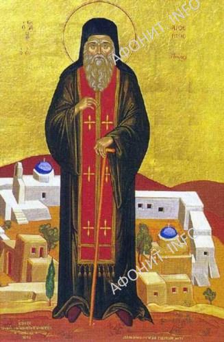 Преподобный Арсений Паросский