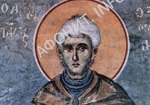prp. Pavel Kseropotamskij