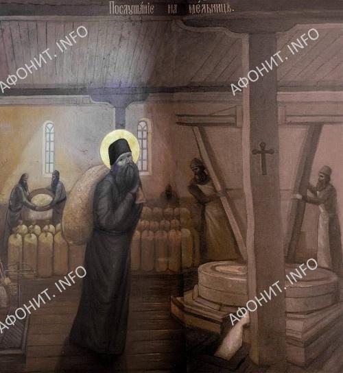 Послушание прп. Силуана Афонского на мельнице