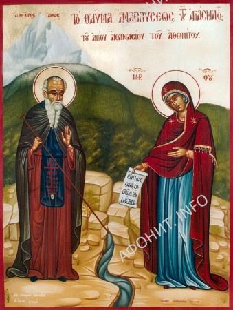 Преподобный Афанасий Афонский. Явление Богродицы