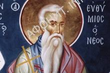 prp Evfimiy Novuy 1