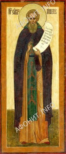 Преподобный Савва Вишерский, Новгородский