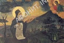 Афон и духовная жизнь в России