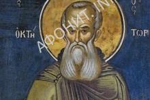 Преподобный Дионисий Афонский